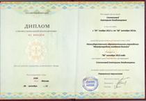 Академия дизайна и бизнеса